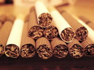 Cигары